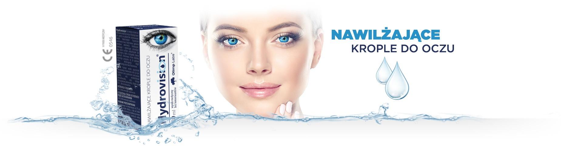 hydrovision reklama